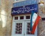 سفیر رومانی درباره مرگ قاضی منصوری به وزارت خارجه دعوت شد