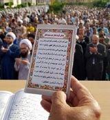 نحوه برگزاری نماز عید فطر + جزئیات