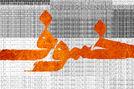 دانلود تیتراژ سریال خسوف با صدای محسن چاوشی