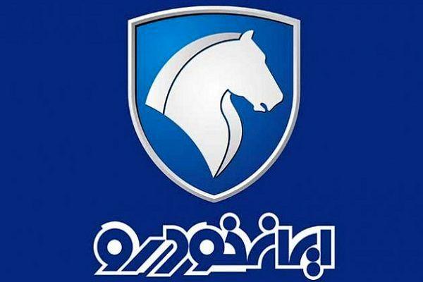 لیست برندگان قرعهکشی ایران خودرو منتشر شد