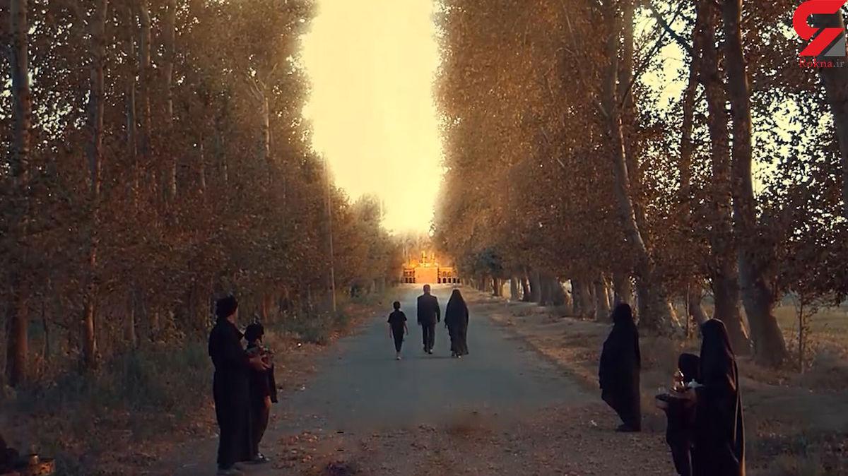 """دعوت جهانیان به صلح با آهنگ """"بهشت زمینی"""" پیشکش امام حسین(ع)"""