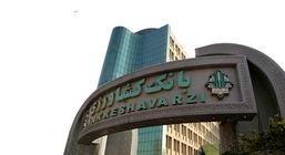 افزایش 23.9 درصدی امتیاز شاخص های عمومی بانک کشاورزی