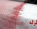 زلزله ۶.۸ ریشتری شرق ترکیه را لرزاند