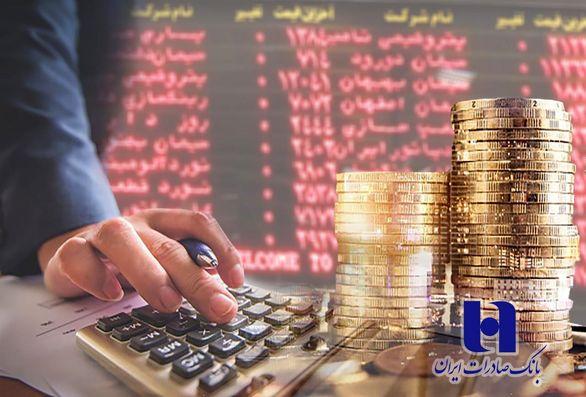 آغاز پرداخت سود سهام شرکت «پتروشیمی غدیر» در شعب بانک صادرات ایران