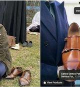 ماجرای کفش لاکچری وزیر ارتباطات دردسر ساز شد + فیلم