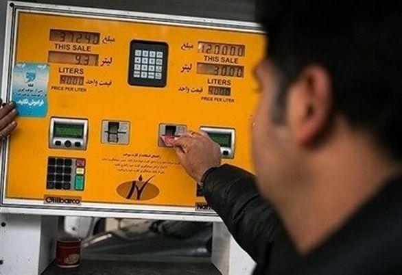 دولت به نظرات کارشناسی در مورد بنزین روی آورد