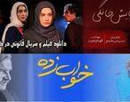 دانلود فیلم ایرانی کمدی کاران مووی