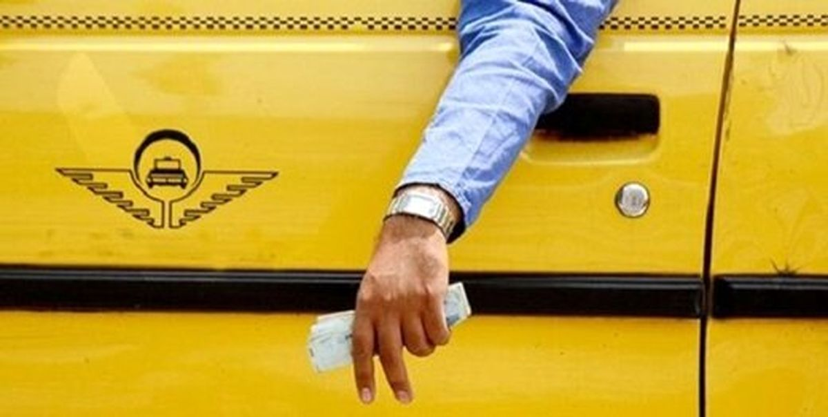 تاکسیرانی: گران شدن کرایه تاکسی قانونی نیست