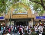 جزئیات تعطیلی یک هفته ای اصناف تهران اعلام شد