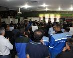 مراسم عزاداری سید و سالار شهیدان در روز قبل از تاسوعا در پتروشیمی شهید تندگویان
