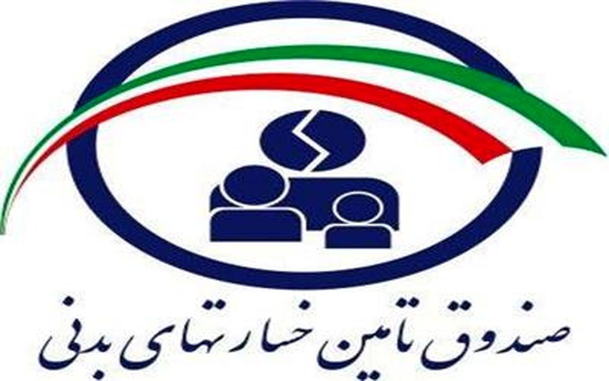 انتصاب مدیران شعب اردبیل ، البرز، زاهدان صندوق خسارت بدنی کشور