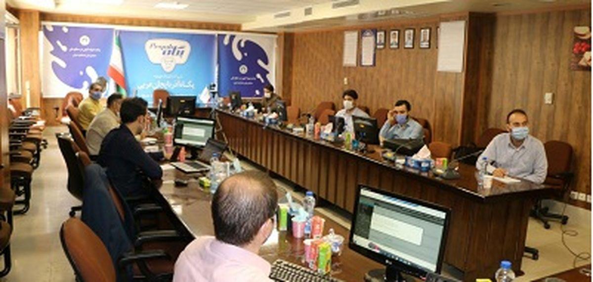 برگزاری دوره آموزشی امنیت اطلاعات در پگاه آذربایجان غربی