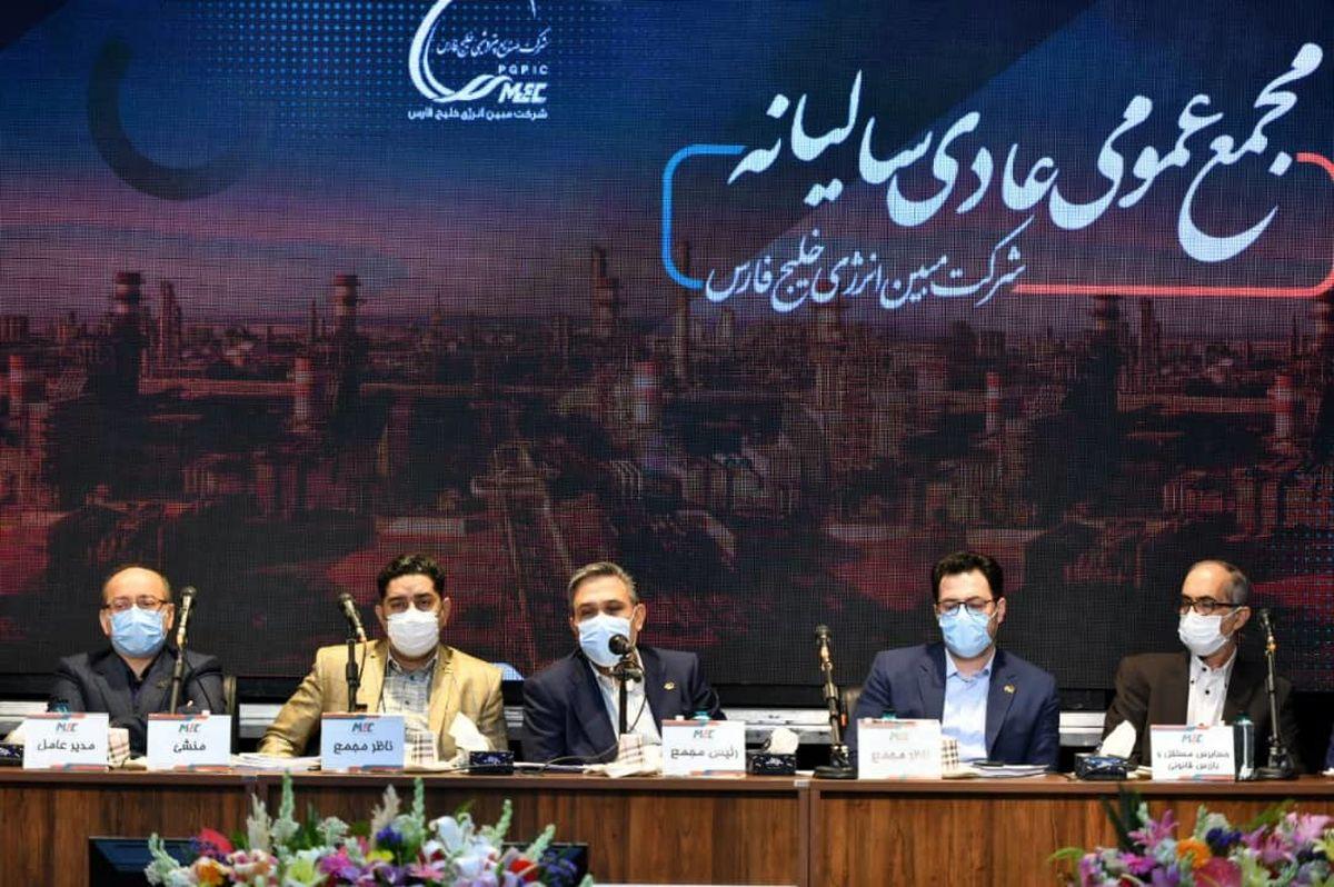 افزایش 37 درصدی سودخالص مبین انرژی خلیج فارس