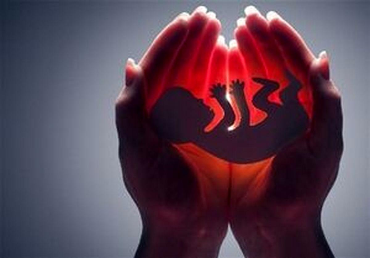 بیش از نیم میلیون سقط جنایی در کشور