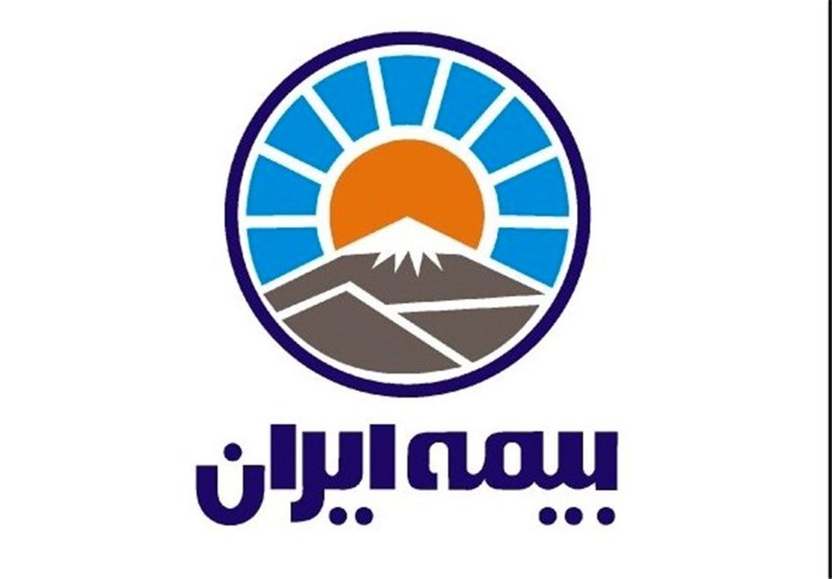 برنامههای بیمه ایران برای افزایش مشارکت در بازار سرمایه