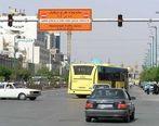 علت خاموشی چراغهای راهنمایی و رانندگی
