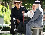امکان خرید غیرنقدی برای بازنشستگان تامین اجتماعی