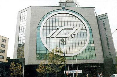 بلوک 17.34 درصدی شرکت بیمه البرز فردا در بورس عرضه می شود