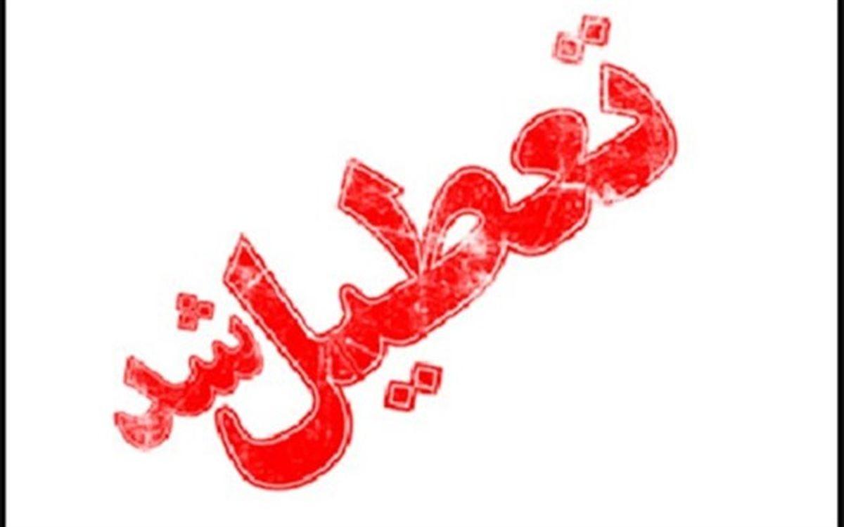 مدارس خوزستان تا پایان هفته تعطیل شد