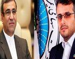دیدار مدیرعامل بیمه ایران معین با رییس هیئت مدیره و مدیرعامل سازمان منطقه آزاد کیش