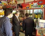 حضور محصولات پگاه درسوپرمارکتهای استان مرکزی بررسی شد