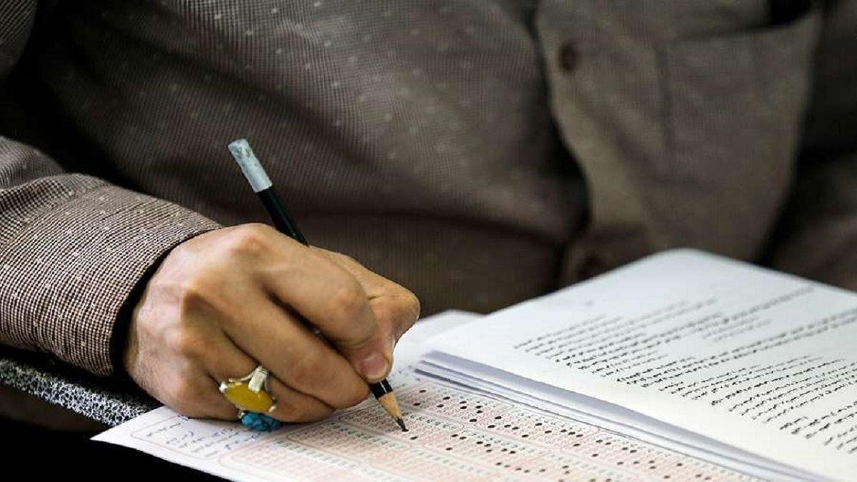زمان انتشار دفترچه سوالات کنکور دکتری ۹۹ اعلام شد