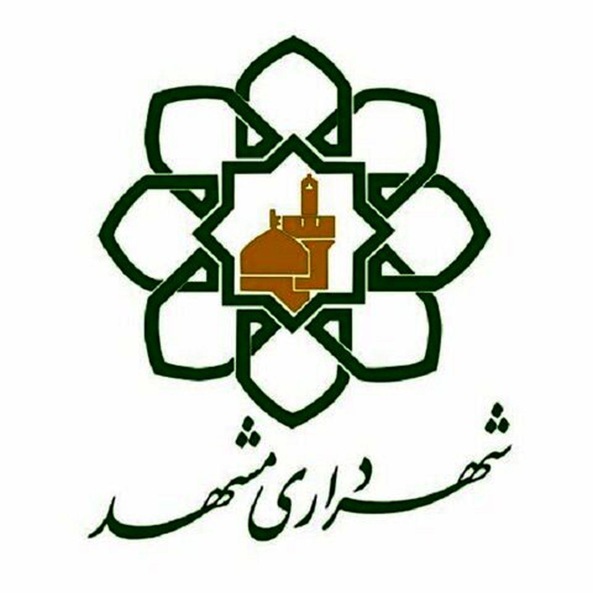 انتشار فهرست کامل تفاهم نامه های ورزشی شهرداری مشهد