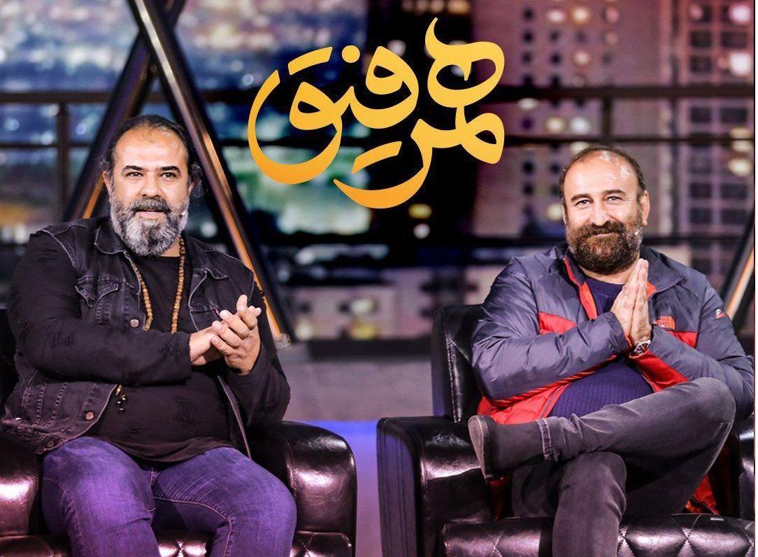 مهران احمدی برنامه همرفیق را با یک کلمه منفجر کرد + فیلم