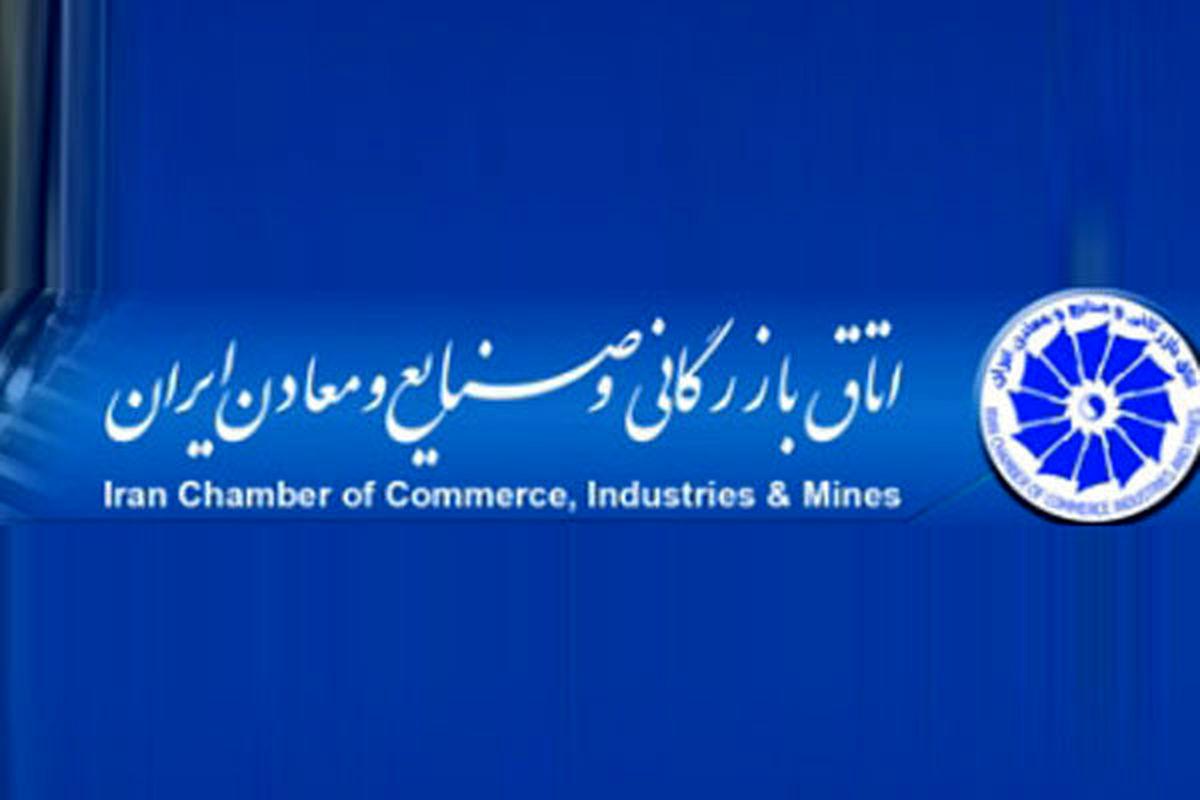 لغو نشست همکاری های گمرکی ایران و روسیه