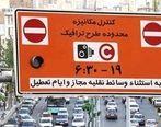 زمان آغاز رزرو طرح ترافیک پایتخت مشخص شد