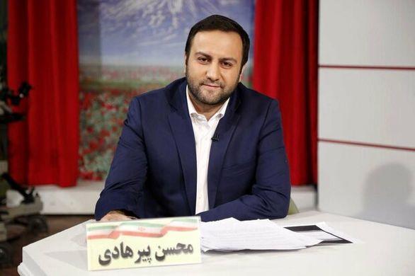 «محسن پیرهادی» سخنگوی شورای ائتلاف نیروهای انقلاب شد