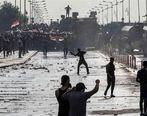 واکنش اهالی فوتبال عراق به اتفاقات اخیر