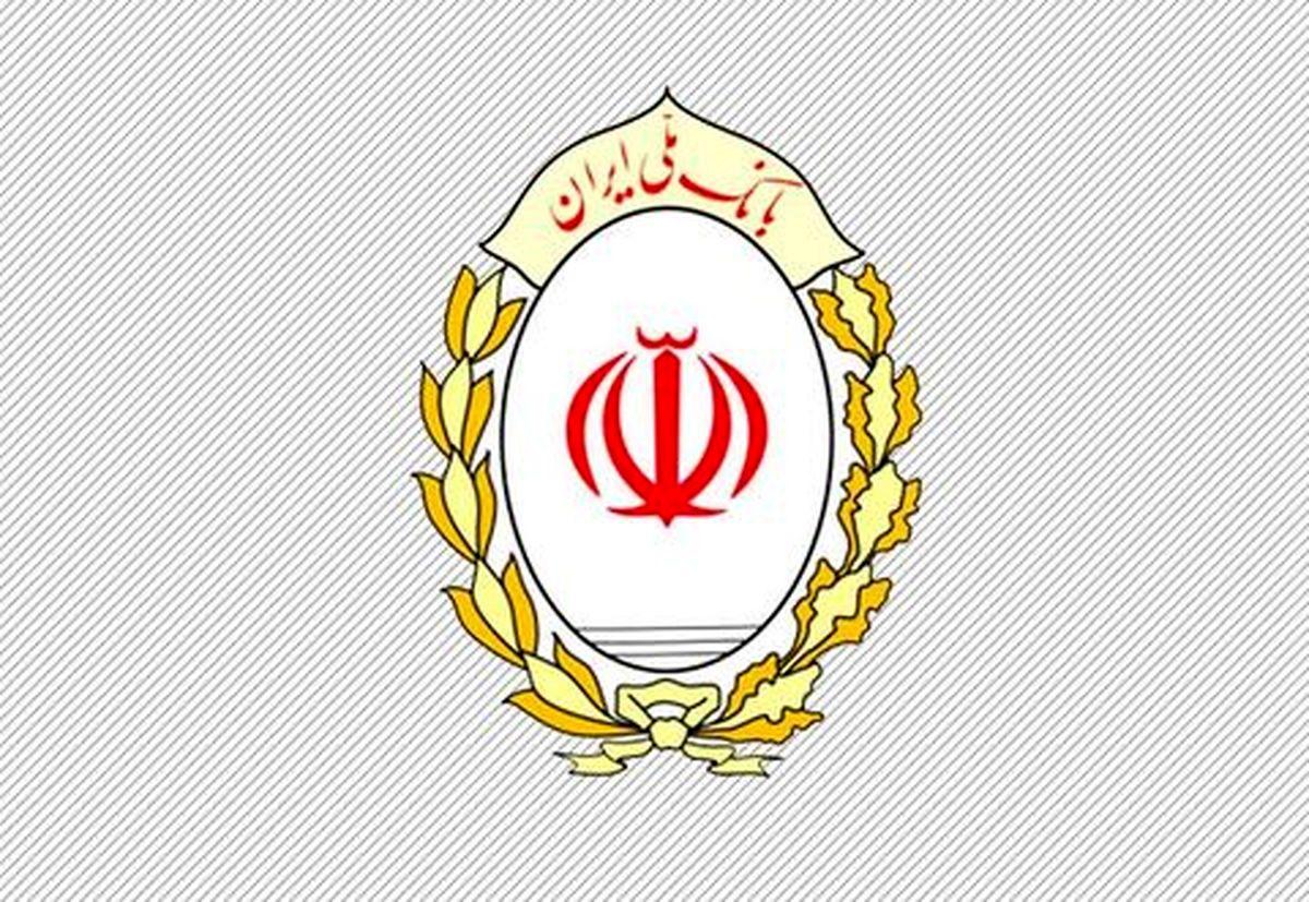 پاسخگویی مدیران بانک ملی ایران به سوالات مشتریان درباره سهام عدالت و ETF
