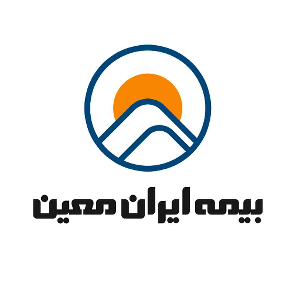 بیمه ایران معین چهارهزار میلیارد ریالی شد
