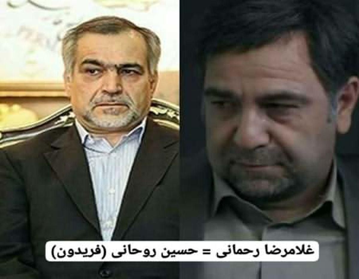 علت اصلی آزاد شدن برادر حسن روحانی در سریال گاندو   ساعت پخش سریال گاندو