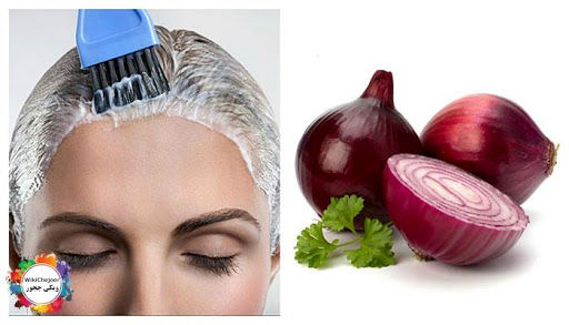 چگونه با پیاز ریزش موهایمان را از بین ببریم؟
