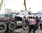 تصادف مرگبار تریلر با عابر پیاده / 4 عابر از دم جان باختند