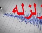 جزییات زلزله ۴.۲ ریشتری تازهآباد