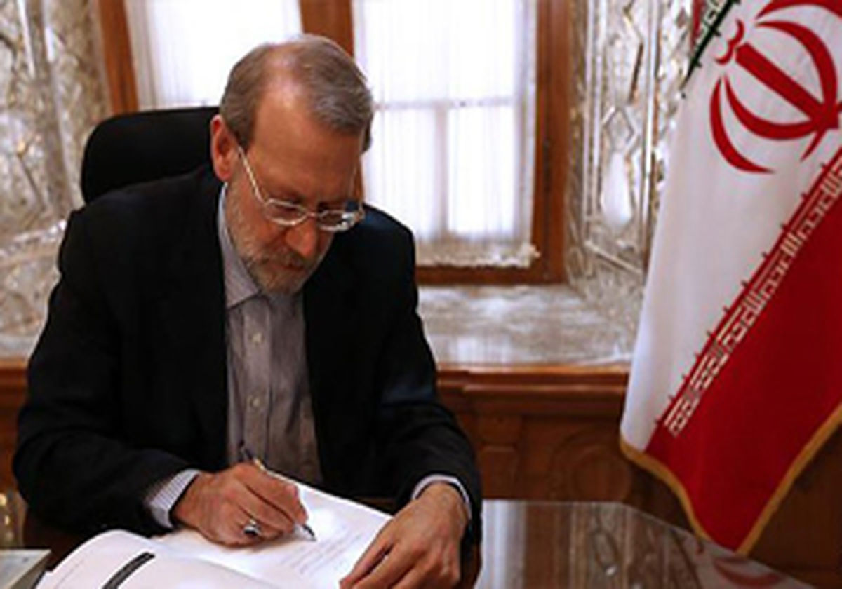 تسلیت علی لاریجانی به حاج منصور ارضی