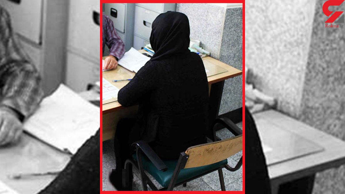 تعرض به دختر 16 ساله در پارتی + جزئیات