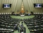 آغاز تحول ساختاری مجلس