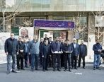 یکی از ورزشگاههای مس، مزین به نام سپهبد شهید «حاج قاسم سلیمانی» میشود
