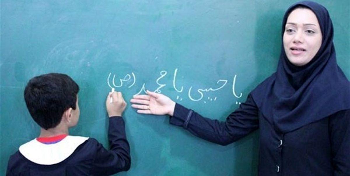 جزئیات اجرا شدن طرح رتبه بندی معلمان از اواخر آذر