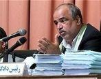 قاضی پرونده احمدینژاد وکیل میشود