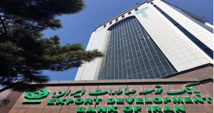 افزایش ۴۰۰ میلیارد ریالی سرمایه بانک توسعه صادرات ایران