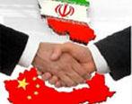 سوغاتی 35 میلیارد دلاری سیف برای ایران