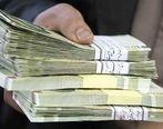 جزئیات افزایش حقوق بازنشستگان