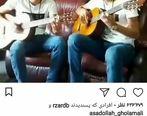 خواننده لس آنجلسی هم تلویزیون ایران را میبیند!