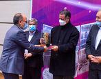 تجلیل از شرکت فولادسفیددشت بعنوان واحد نمونه صنعتی استان