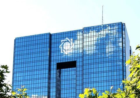 اقدامات جدید بانک مرکزی در سامانه نیما